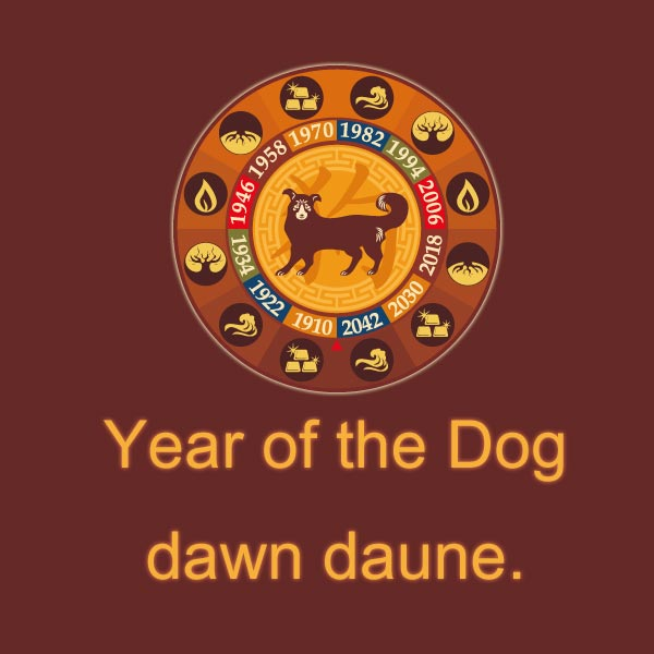 The Year Of The Dog - Dawn Duane - Dawn Duane